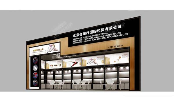 北京合知行-展览展厅展台