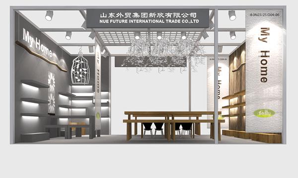 外贸集团-展厅布置