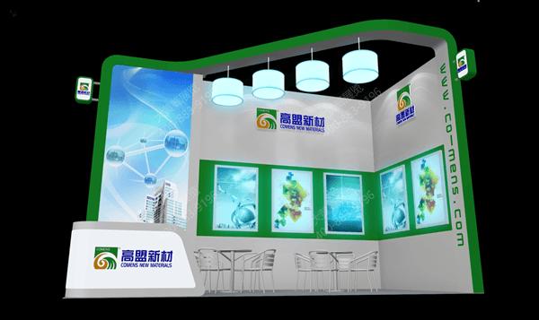 北京高盟-展位装修设计