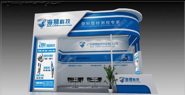 广州海狮-展厅设计