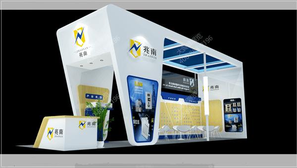 兆南电子-展厅
