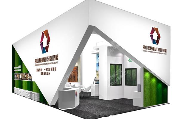 家居建材总部同盟-展厅