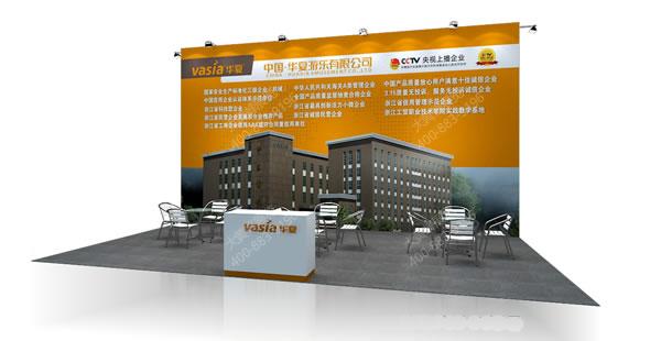 华夏游乐-教育展厅
