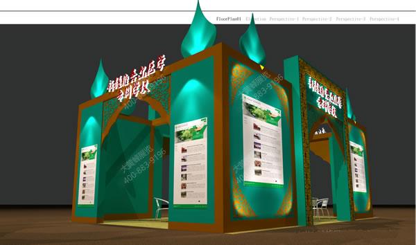 新疆维吾尔医学院-展台设计