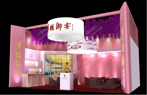 阳光酒店-展位设计