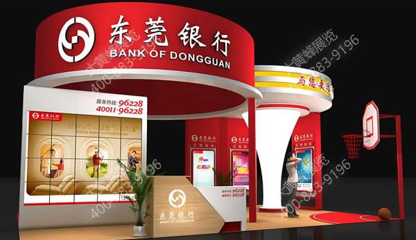 东莞银行-展位设计