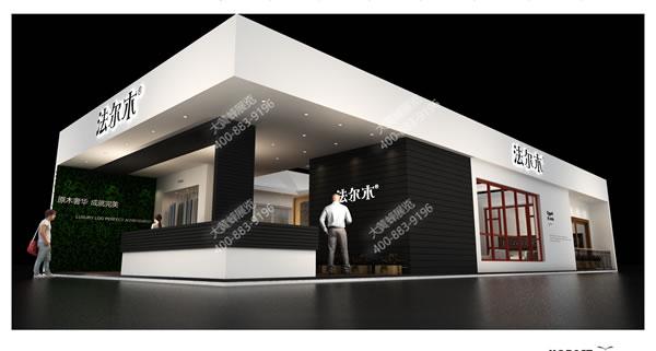 法尔木-展厅搭建