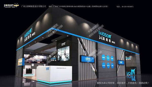 蓝炬星-展厅设计