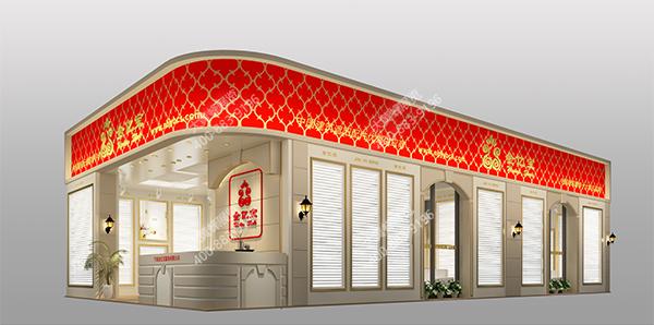 金亿宝-展厅设计搭建