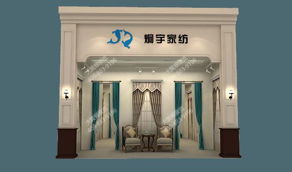 炯宇-展厅设计