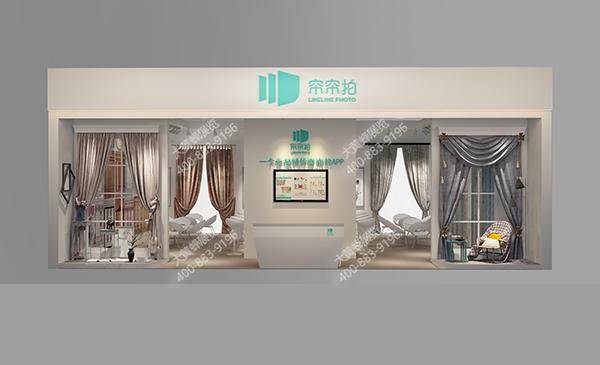 帘帘拍-展厅设计