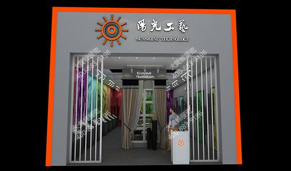 阳光工艺-展厅搭建