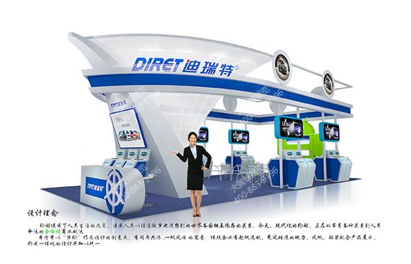 迪瑞特-科技展厅