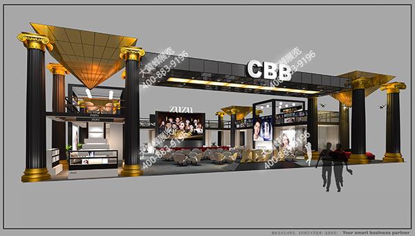 CBB(颐惠园)-展位设计