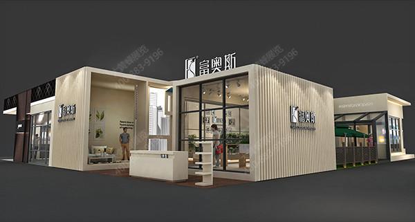 富奥斯-建材展厅