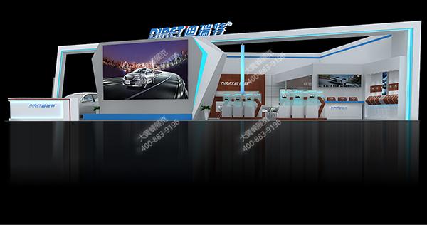 迪瑞特-大型展厅