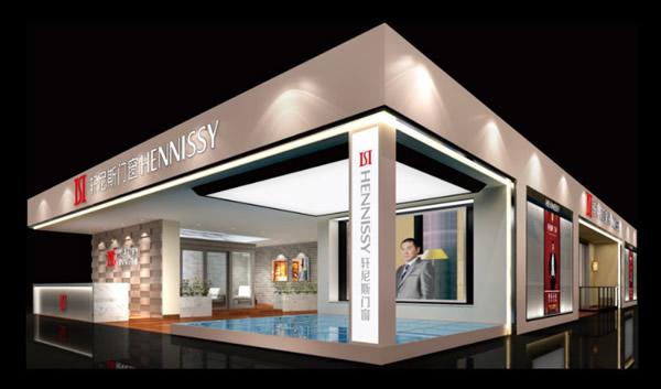 轩尼斯-展览设计