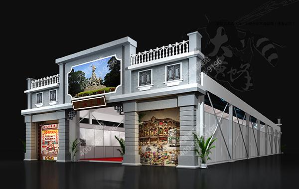 广州市国际博物馆日活动策划