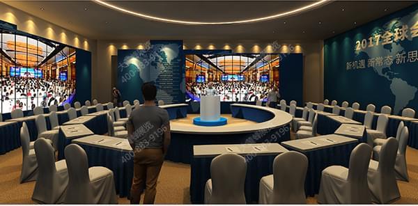 全球会展(广州)圆桌会议活动策划