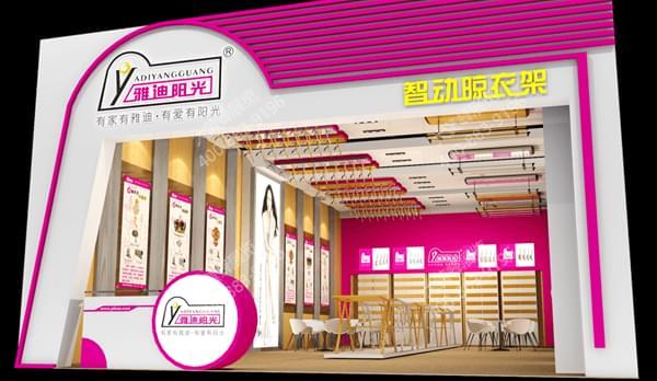 雅迪阳光-展厅装饰设计