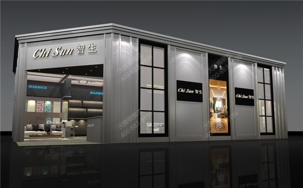 智生-企业展厅