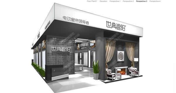 杭州贵品窗饰-展览搭建