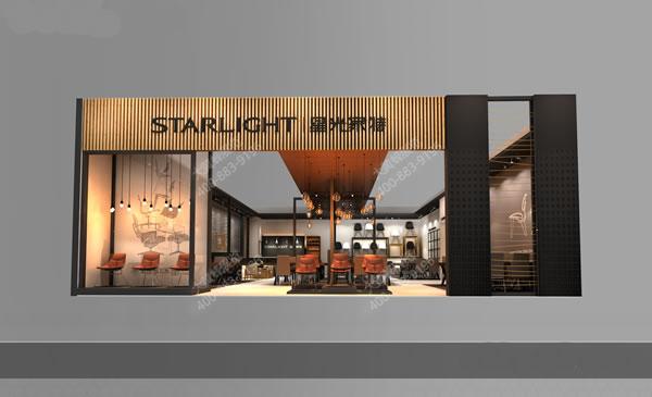 星光-展厅