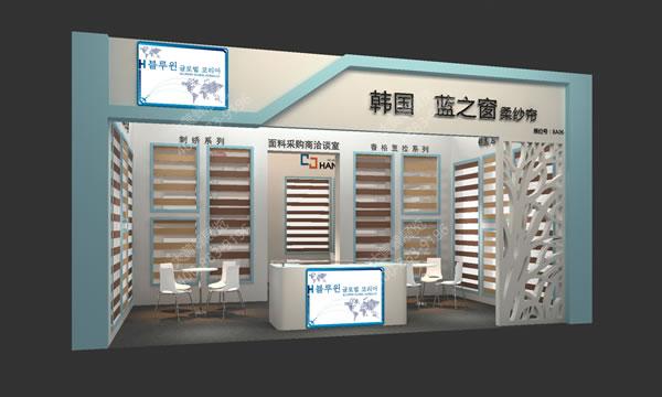 蓝之窗-展厅设计