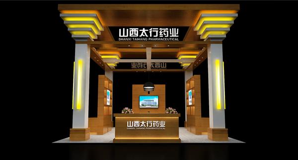 展厅布局设计_太行药业