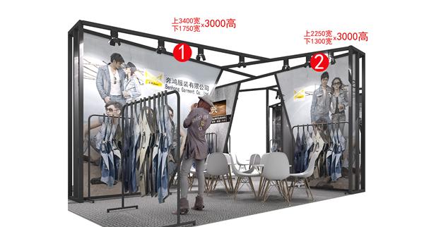 服装展厅搭建_纺织服装协会