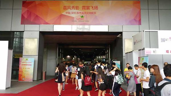 2016年广州服装展主场服务