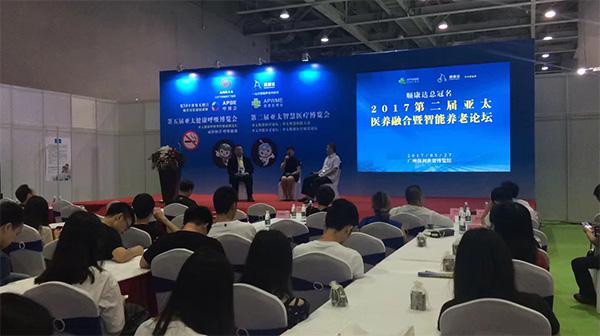 亚太(广州)健康呼吸博览会主场承建