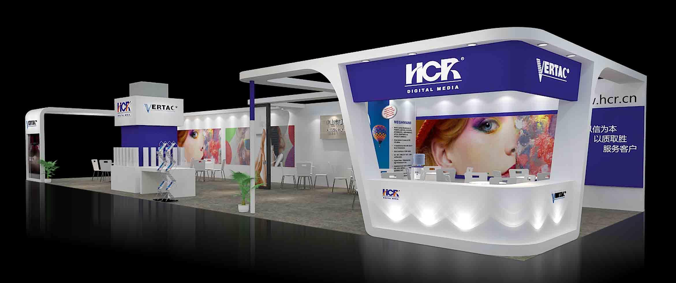 旭森-广告标识及LED展展台设计