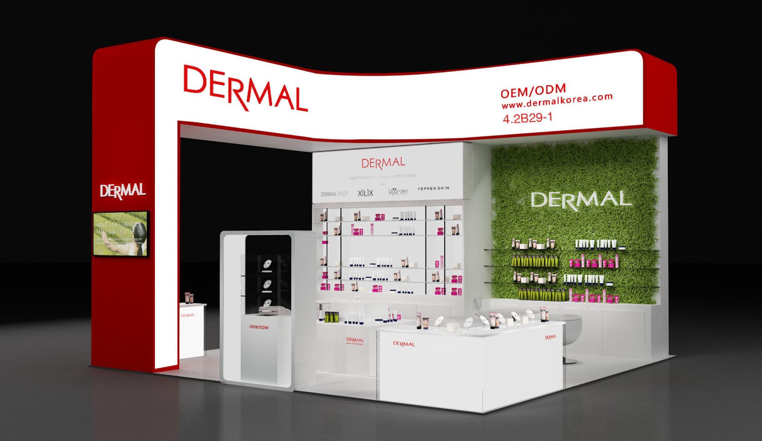 Dermal_美博会展台设计