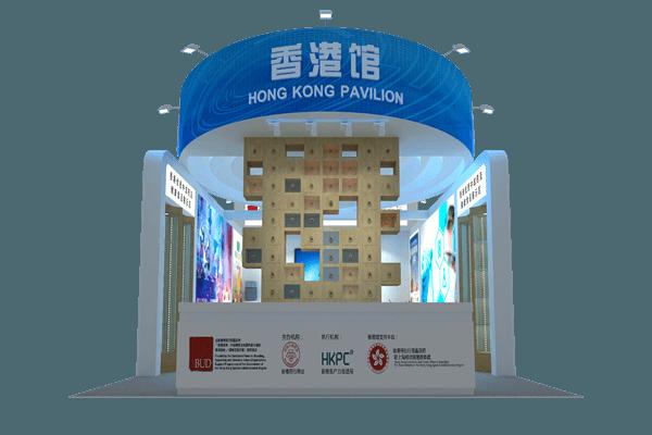 上海药交会-香港馆