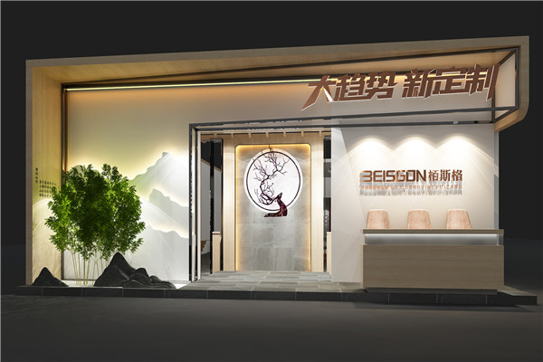 广州建博会-栢斯格