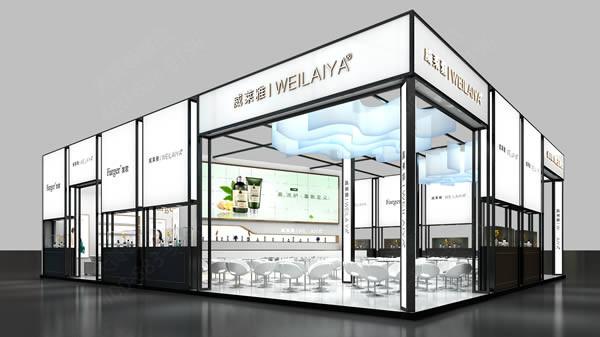 广州美博会-威莱雅