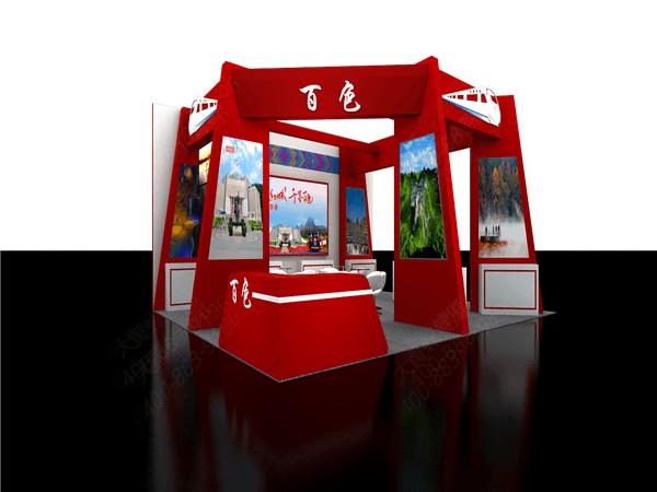 东盟旅游展-百色展台