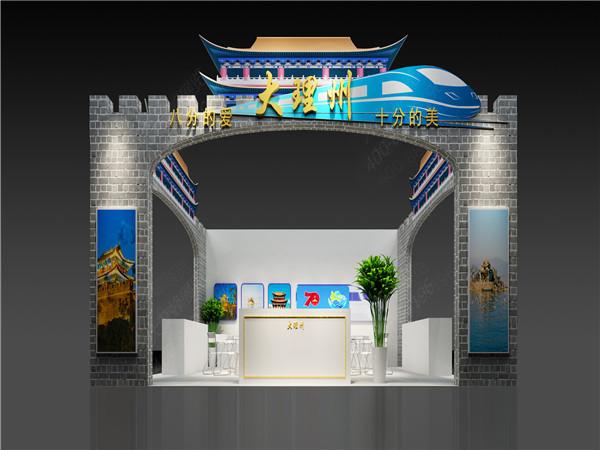 东盟旅游展-大理展台