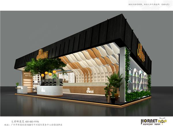 2019广州国际酒店用品展-桔品展台