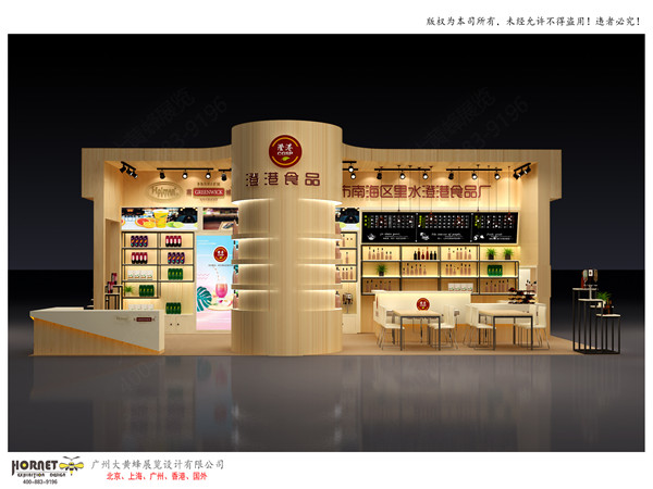 2019广州国际酒店用品展-澄港展台
