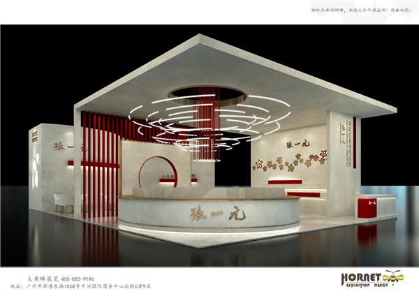 2020保利酒店用品展-张一元
