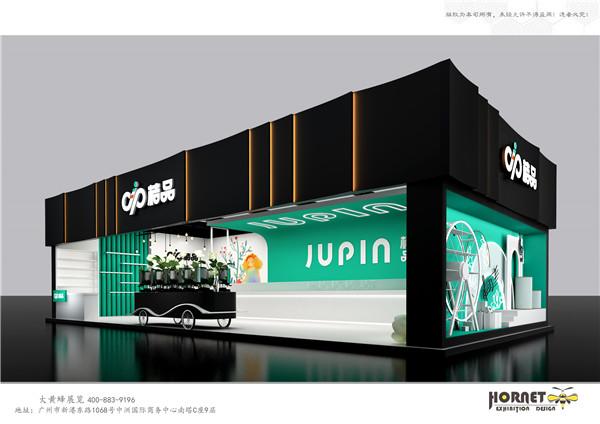 2020广州保利酒店用品展-桔品