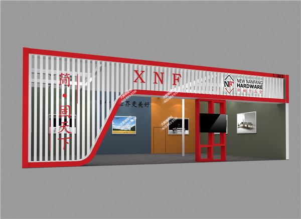 第47届中国(广州)国际家具博览会二期—新楠方