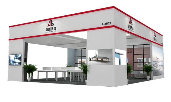 第47届中国(广州)国际家具博览会二期—简固