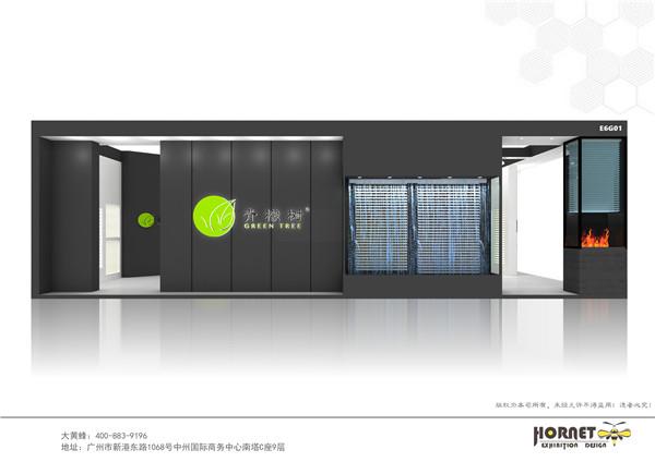 上海遮阳技术展/R+T展—青檬树