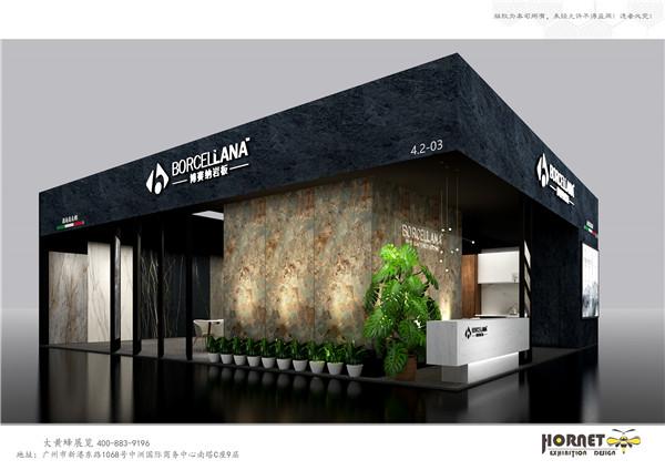 2020建材博览会-博賽纳岩板