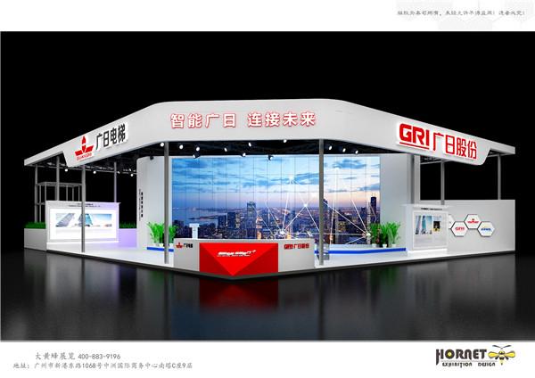 2020中国国际电梯展览会-广日