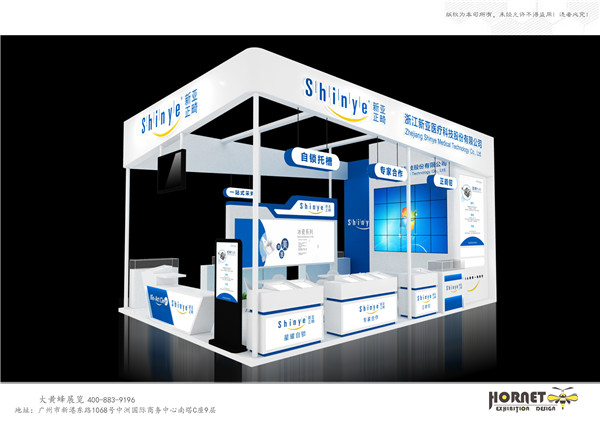 第 26 届中国国际口腔设备材料展-新亚