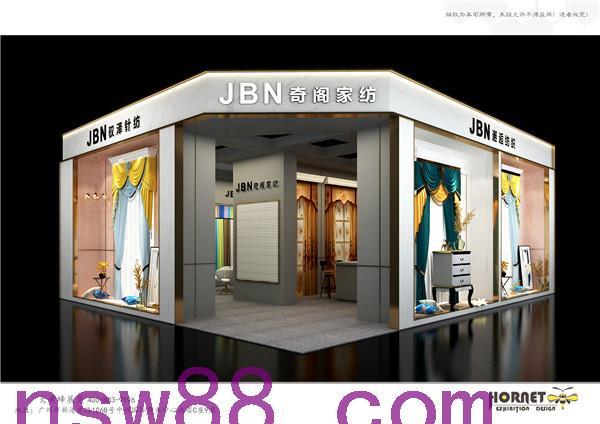 2020中国国际家用纺织品及辅料博览会-金贝诺